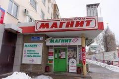 nizhny novgorod Russia - Marzec 05 2016 MAGNESU sklep na Belinsky ulicie Obrazy Royalty Free