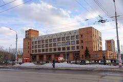 nizhny novgorod Russia - Marzec 22 2016 Pożarnicza zajezdnia na ulicznym Murashkinskaya, 20 nizhny novgorod Zdjęcia Royalty Free