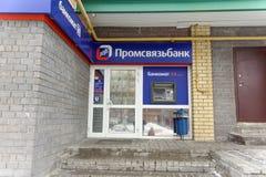 nizhny novgorod Russia - Marzec 05 2016 Promsvyazbank bank w Nizhny Novgorod Obraz Royalty Free