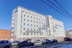 nizhny novgorod Russia - Marzec 29 2018 ROSPOTREBNADZOR na Malaya Yamskaya ulicie 71 obrazy royalty free
