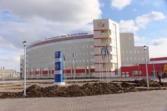 Nizhny Novgorod, Russia - 22 marzo 2016 Fotografie Stock
