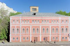 Nizhny Novgorod, Russia. - May 22.2018. Completion of preparations for the 2018 FIFA World Cup in Russia - some houses could not r. Epair facades and simply hung stock photos
