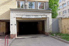 Nizhny Novgorod, Russia. - May 15.2016. The entrance to the underground parking lot of a multistory building. Stock Photos