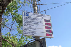 Nizhny Novgorod, Russia. - May 19.2016. Information board about the availability of parking spaces in the center of Stock Photo