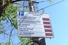 Nizhny Novgorod, Russia. - May 19.2016. Information board about the availability of parking spaces in the center of Royalty Free Stock Photography