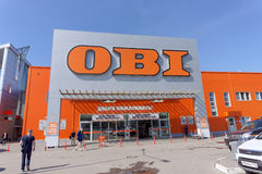 Nizhny Novgorod, Russia. - May 26.2016. OBI store sells tools an Stock Photos