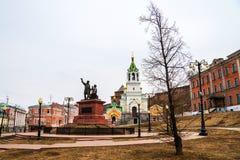 Nizhny Novgorod, Russia. Minin and Pozharsky monument Stock Images