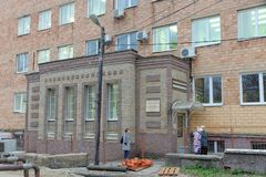 Nizhny Novgorod, Russia. - October 20.2017. Regional stomatologic polyclinic on Volodarsky Street. Royalty Free Stock Image