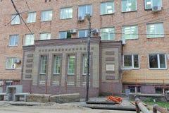Nizhny Novgorod, Russia. - October 20.2017. Regional stomatologic polyclinic on Volodarsky Street. Stock Images