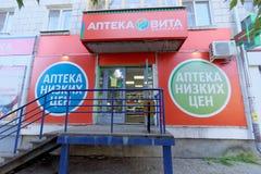 Nizhny Novgorod russia - Oktober 12 2016 Apotek VITA Express Royaltyfria Foton