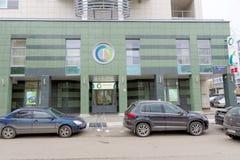 Nizhny Novgorod russia - Oktober 13 2016 Bank VOKBANK på gatan Ulyanov 26 Royaltyfri Bild