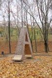Nizhny Novgorod russia - Oktober 13 2016 Konstobjektbokstav A i Alexander Garden Arkivfoton