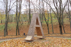Nizhny Novgorod russia - Oktober 13 2016 Konstobjektbokstav A i Alexander Garden Royaltyfri Fotografi