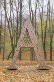 Nizhny Novgorod russia - Oktober 13 2016 Konstobjektbokstav A i Alexander Garden Arkivbilder