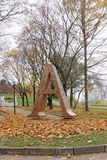 Nizhny Novgorod russia - Oktober 13 2016 Konstobjektbokstav A i Alexander Garden Royaltyfri Foto