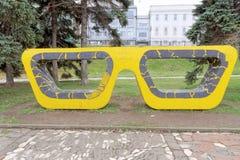 Nizhny Novgorod russia - Oktober 13 2016 Konstobjektexponeringsglas i Alexander Garden Arkivfoton