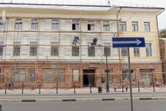 Nizhny Novgorod russia - Oktober 03 2017 Reparation av Nizhny Novgorod det regionala dermatovenerologic apoteket i Rozhdestvenska Arkivfoton