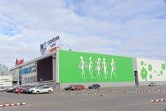 Nizhny Novgorod russia - Oktober 11 2016 Shoppa Auchan, och biobion parkerar i himmel för köpcentrum sjunde in Arkivbild