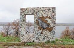 Nizhny Novgorod russia - Oktober 13 2016 Sikta stället vid floden i Alexander Garden Royaltyfria Foton