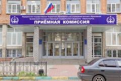 Nizhny Novgorod russia - Oktober 13 2016 Volga delstatsuniversitet av vattentransport Royaltyfri Bild