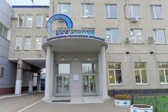 nizhny novgorod Russia - Październik 4 2016 Budynek organizacja Nizhegorodsky Vodokanal w Kerch ulicie 15 Obrazy Royalty Free