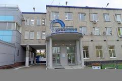 nizhny novgorod Russia - Październik 4 2016 Budynek organizacja Nizhegorodsky Vodokanal w Kerch ulicie 15 Fotografia Stock