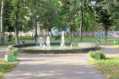 Nizhny Novgorod, Russia. - September 26.2017. Acting fountain in the park Black pond. Stock Photo