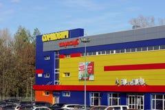 Nizhny Novgorod, Russia - September 30.2015. Athletic Club Sormovich Boulevard Jubilee. Royalty Free Stock Photos