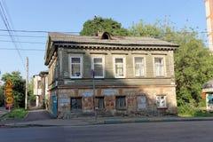 Nizhny Novgorod russia - September 13 2017 Gammal bostads- byggnad på Gogol gata 28 Royaltyfria Bilder