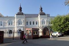 Nizhny Novgorod russia - September 13 2017 Lokal religiös organisation av Nizhny Novgorod för ortodox judendom judisk gemenskap N Royaltyfri Foto