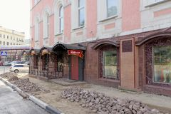 Nizhny Novgorod, Russia. - September 26.2017. Repair of the pavement covering the house on the square of Minin and Pozharsky 2. Preparation for laying pavers Royalty Free Stock Photo