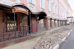 Nizhny Novgorod, Russia. - September 26.2017. Repair of the pavement covering the house on the square of Minin and Pozharsky 2. Preparation for laying pavers Royalty Free Stock Photography