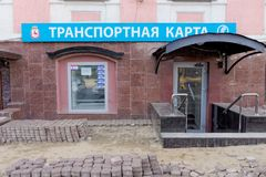 Nizhny Novgorod, Russia. - September 26.2017. Repair of the pavement covering the house on the square of Minin and Pozharsky 2. Preparation for laying pavers Stock Photo