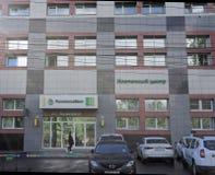 Nizhny Novgorod russia - September 01 2016 Rosselhoz bank på gatan Kulibina 3 Arkivbild