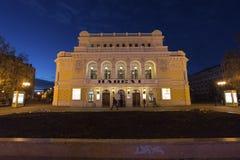 Nizhny Novgorod, Russia -04.11.2015. State Royalty Free Stock Image