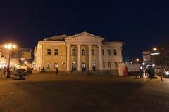 Nizhny Novgorod, Russia -04.11.2015. Sverdlov Stock Image