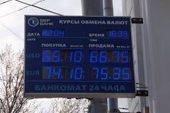 Nizhny Novgorod, Russie - 22 avril 2016 Échange de tableau indicateur La BANQUE de BBR sur la rue Dobrolyubova 2 Photos stock