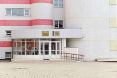 Nizhny Novgorod, Russie - 26 avril 2016 École 151 sur la rue Boris Panin 8 Image stock