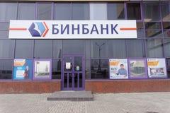 Nizhny Novgorod, Russie - 12 avril 2016 Banque de POUBELLE sur le Soviétique 14 de rue Images stock