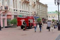 Nizhny Novgorod, Russie - 15 juin 2016 Beaucoup de voitures du ministère des situations d'urgence sont arrivées à l'appel Image libre de droits