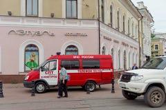 Nizhny Novgorod, Russie - 15 juin 2016 Beaucoup de voitures du ministère des situations d'urgence sont arrivées à l'appel Photo libre de droits