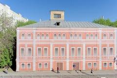 Nizhny Novgorod, Russie - 22 mai 2018 Achèvement des préparations pour la coupe du monde 2018 de la FIFA en Russie - quelques mai Photos stock