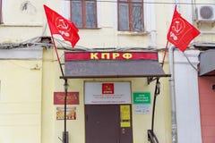 Nizhny Novgorod, Russie - 14 mars 2017 Branche régionale de Nijni-Novgorod du parti politique de parti communiste dessus Images libres de droits
