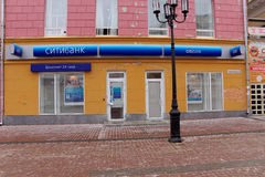 Nizhny Novgorod, Russie - 15 mars 2016 Bureau de banque de SITI sur Bolshaya Pokrovskaya Image stock