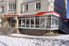 Nizhny Novgorod, Russie - 18 mars 2016 Entreprise de construction Oecumene, rue Vorovskogo 11 Images stock