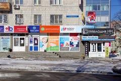 Nizhny Novgorod, Russie - 18 mars 2016 Prêtez le centre, le capital de centrum, Gemohelp sur la rue Bolshaya Pokrovskaya, 93 Photos libres de droits