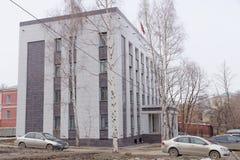 Nizhny Novgorod, Russie - 24 mars 2017 Tribunal régional de Nijni-Novgorod sur la rue Plotnicny Pereulok 38 Photos stock