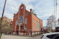 Nizhny Novgorod, Russland - 26. April 2016 Kirche von evangelischem Christian Baptists im Weg Poltavsky 10 Lizenzfreie Stockbilder