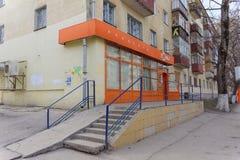 Nizhny Novgorod, Russland - 14. April 2016 Shop PUNKT auf der Straße Dolzhanskaya 9 Lizenzfreie Stockfotografie