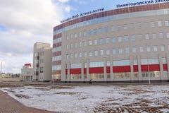Nizhny Novgorod, Russland - 22. März 2016 Stockbilder